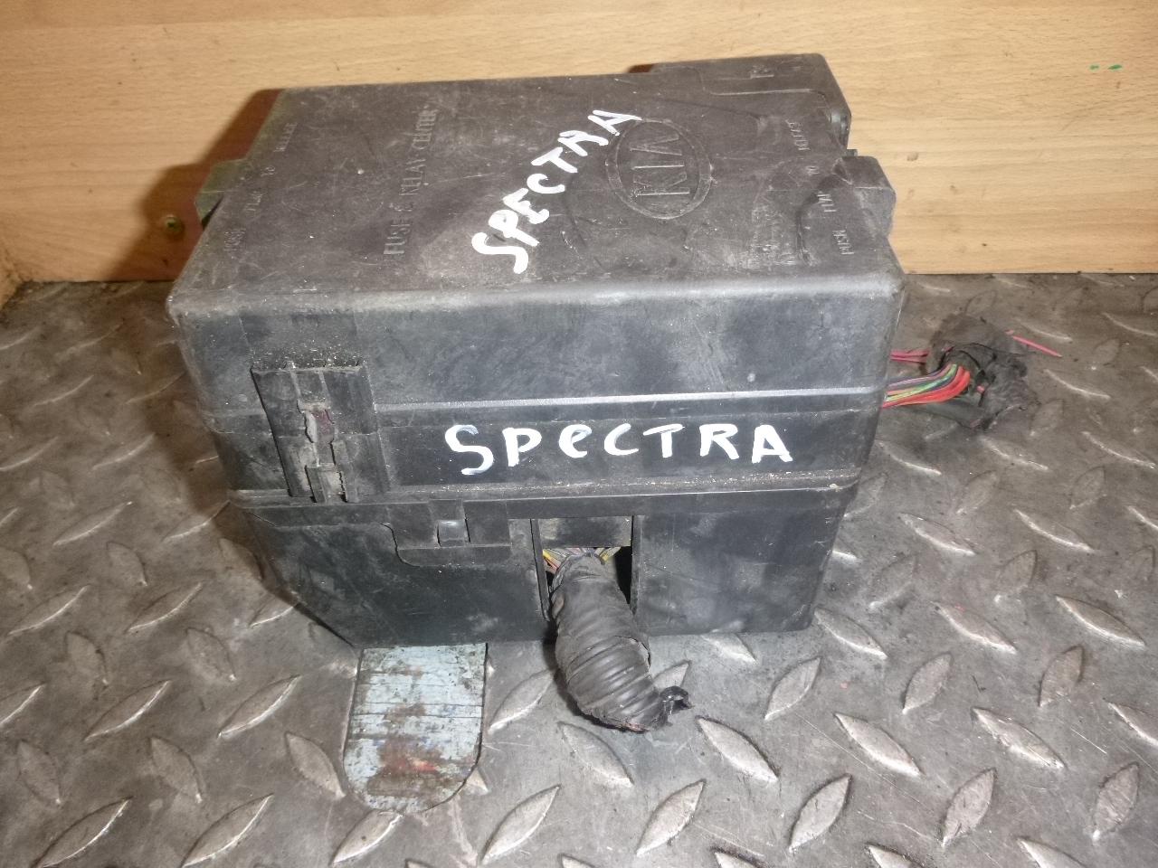 Блок предохранителей Киа Спектра