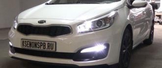 Как правильно подобрать и поменять лампу на Kia Ceed JD