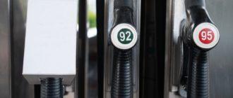 Какой бензин нужен для «Киа Рио»