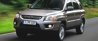 Бензин для Kia Sportage
